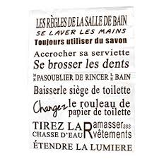 French Quotes Mesmerizing SODIALR Quotes For Bathroom Of French Version Waterproof Wall