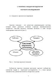 Магистерская диссертация по экономике для ГУУ ГУУ нужна магистерская диссертация