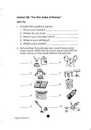 second grade science worksheets – streamclean.info
