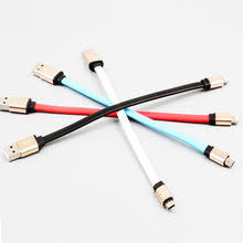 <b>Multifunction USB charger</b> cables Manufacturer: Vinnto International ...