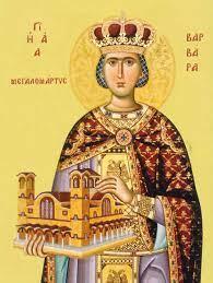 Μεγαλομάρτυς της ορθόδοξης εκκλησίας, η μνήμη της οποίας εορτάζεται στις 17 ιουλίου. Poioys Prostateyei H Agia Barbara Ek8esh Proiontwn Agioy Oroys