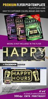 happy hours beer psd flyer template styleflyers preview happy hours beer flyer psd flyer template happy hours beer psd flyer template