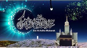 المنظمات الشعبية - تهنئة بمناسبة عيد الاضحى المبارك