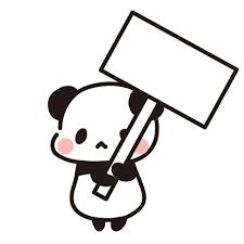 看板プラカード持ちパンダのフリーイラスト素材 パンダ動物