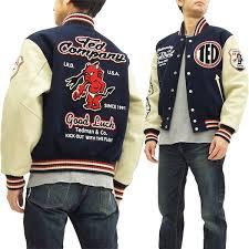 tedman letterman jacket tdj 18000 men s award jacket varsity jacket