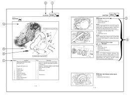 yamaha xv1600 a roadstar 98 03 service manual eng  at Yamaha Road Star 1700 Fuel Pump Wiring Diagram