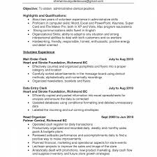 Cover Message For Resume Mail Clerk Resume Objective Processing Mailroom Cover Letter Job 84