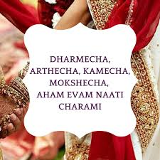 Indian Wedding Quotes Magical Quotes To Express Your Love Indian New Love Expretionce Mod Off Fotos Love Fotos Indian Telugu