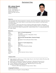 Awesome Collection Of 10 Sample Cv For Job Application Pdf Basic