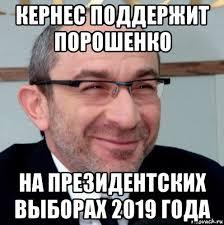 Обеспечивает работу горсовета в связи с выборами президента Украины, - мэр Харькова Кернес снова не явился в суд - Цензор.НЕТ 9641