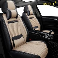 kadulee custom real leather car seat