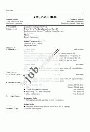 Pretty Tips To Making A Good Resume Images Entry Level Resume