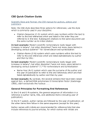 Cse Quick Citation Guide