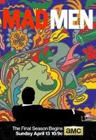 watch mad men season 7 full episodes watch mad men new business online