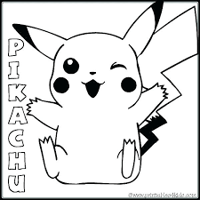 Pokemon Card Printable Coloring Page Print Pages Ex Print Pokemon Cards Proxy Mosmath Info