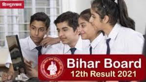 Bihar board 10th result 2018 i 26 जून को आएगा रिजल्ट i bihar result 2018 i bseb board i. ब ह र ब र ड इ टर र जल ट 2021 Archives News India Guru