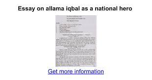 essay on allama iqbal as a national hero google docs