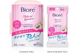 Biore|<b>Салфетки для снятия макияжа</b>