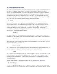 Is A Resume Necessary For A Part Time Job The Ultimate Resume Guide