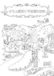 グリム童話の不思議な世界展で配布予定の無料ぬりえのデザイン 絵本
