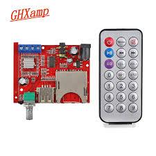 GHXAMP PAM8610 MP3 Decoder Class D <b>Stereo Digital audio</b> ...