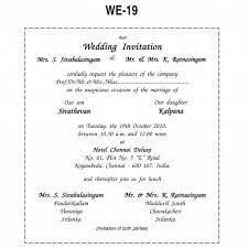 hindi matter for wedding invitation card in hindi gallery Muslim Wedding Cards Toronto wedding card designs in hindi wedding invitation sample muslim wedding card hindi matter housewarming invitation fcrostovfo muslim wedding invitations toronto