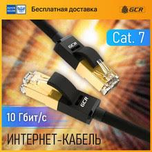 """Главная > отзывы > Компьютерная и офисная техника > """"<b>utp</b> cat7"""""""