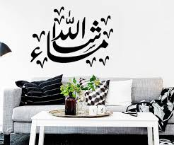 Small Picture Wall Stickers Home Decor India Best Home Decor