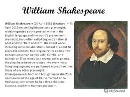 effective application essay tips for life of william shakespeare a life of william shakespeare william shakespeare