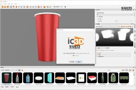 Creative Edge Software iC3D Suite