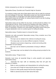 speculative essay example title page toc common app  howard zinn essays by essays on various topics speculative essay example