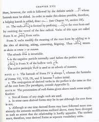 Arabic Measures Chart Arabic For Poets 10 Sentence Model Story Illustrating The