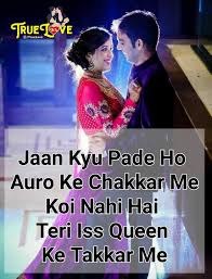 Pin By Eimaan Iftikhar On Eimaan True Love Quotes Love Shayri