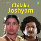 K. Raghavendra Rao Satyabhama Movie