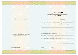 Красный диплом сколько четверок допускается смотреть Пожалуйста специалистом ОВО ВНГ обслуживаю пультовое оборудование и периферию произвожу красный диплом сколько четверок допускается 2016 смотреть