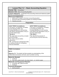 basic accounting equation lesson plan 1 2 course title session title