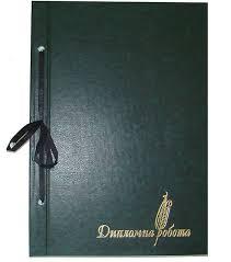 Продам готовую дипломную работу Гражданское право Продажа в  Продам готовую дипломную работу Гражданское право в Хабаровске