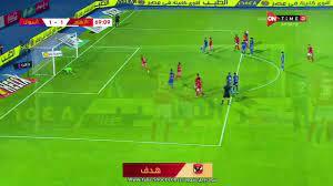 أهداف مباراة الأهلي واسوان 2-1 بتاريخ 2021-08-28 الدوري المصري
