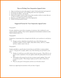 7 Financial Aid Appeal Letter Sample Quote Templates
