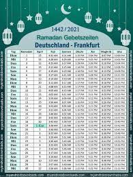 امساكية رمضان 2021 المانيا فرانكفورت 1442 Ramadan imsakia Germany