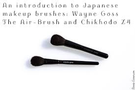 an introduction to anese makeup brushes wayne goss the air brush and chikuhodo z4