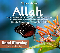 Islamic Good Morning Quotes Images Best Of Friend Quote Good Morning Messages For Facebook Good Morning