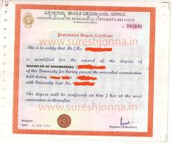 university degree certificate sample provisional degree certificate for vtu 2011 sureshjonna in