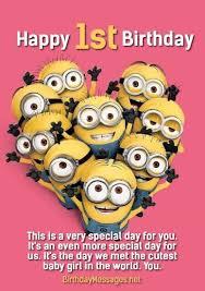 1st birthday wishes sweet birthday