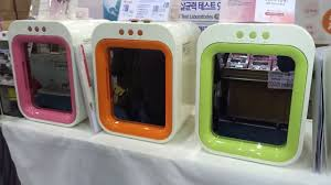Máy tiệt trùng sấy khô, khử mùi bằng tia UV Upang - Shopmevabe.com.vn -  Collectif-du-chambon