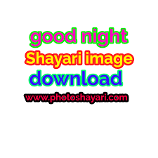 love good night shayari hd photo free