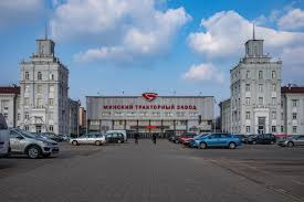 Minsk passed to lithuania in the 14th century and later to poland and was regained by russia in the second partition of poland, in 1793. Minsk Tractor Works Wikipedia