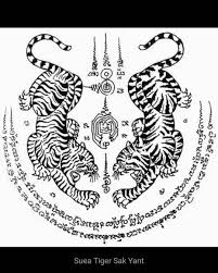магическая татуировка At Sakyantpattaya Instagram Profile Picdeer
