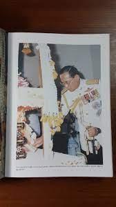 อนุสรณ์งานพระราชทานเพลิงศพ ฯพณฯ พลเอกชาติชาย ชุณหะวัณ นายกรัฐมนตรีคนที่ 17  ของประเทศไทย - มุมหนังสือ : Inspired by LnwShop.com