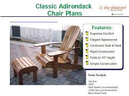 a plan for a diy adirondack chair